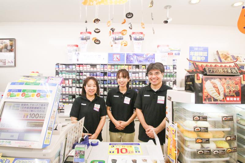【店舗MG募集!】地域の生活を支えるコンビニ「ファミリーマート」で働きませんか?