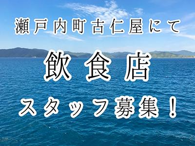 合同会社Kouri ocean side