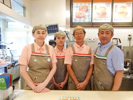 モスバーガー奄美大島店