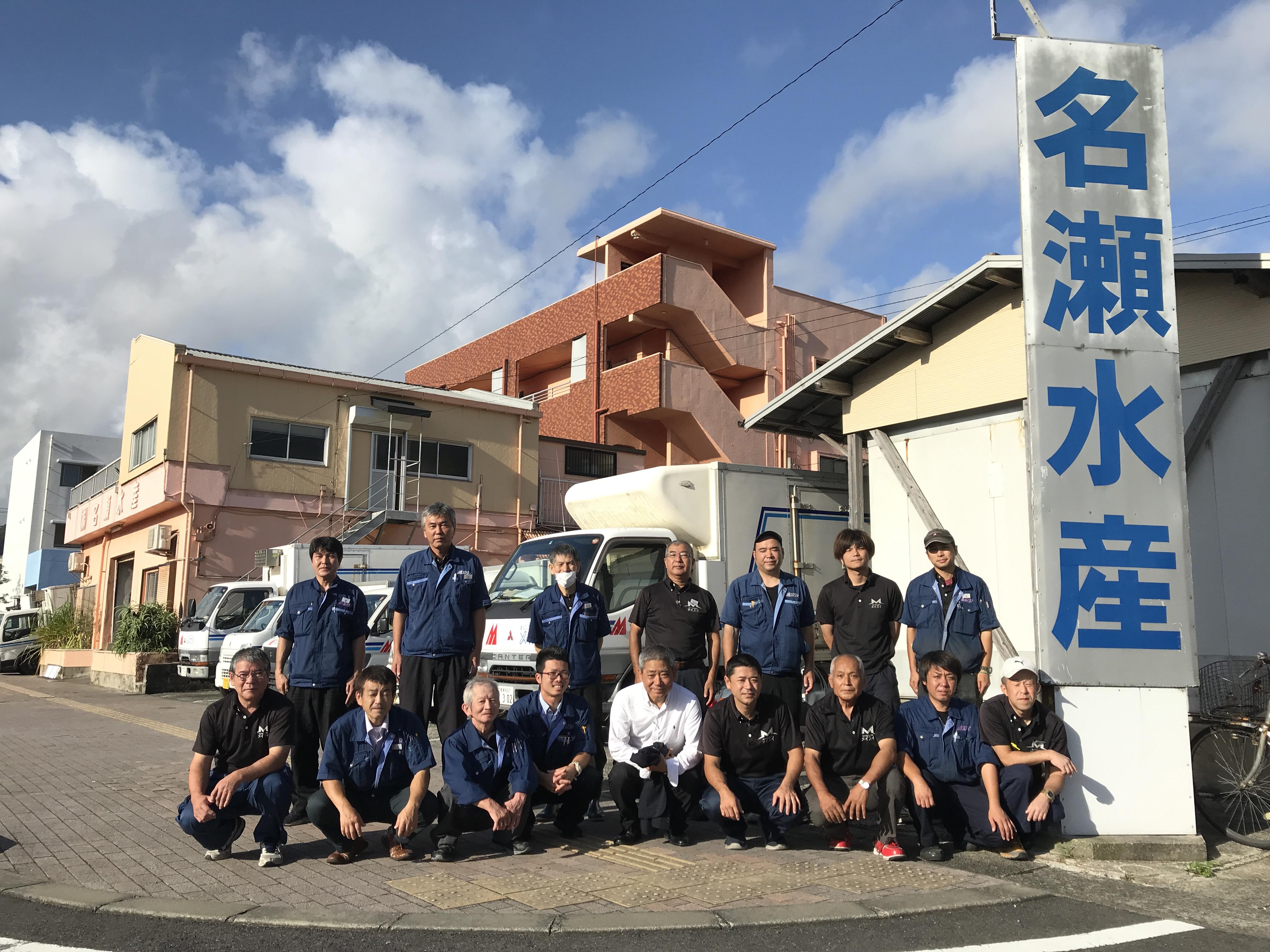 【正 】創業70年の老舗食品卸会社で働こう!