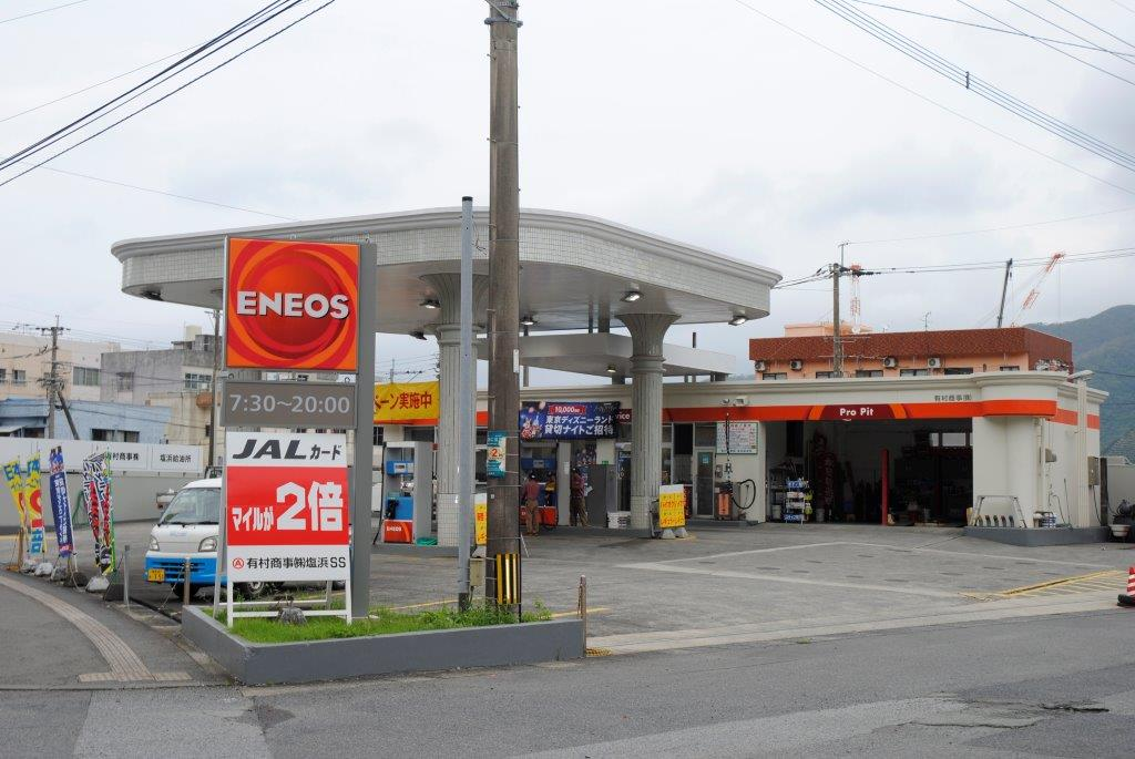 ENEOS  塩浜SS
