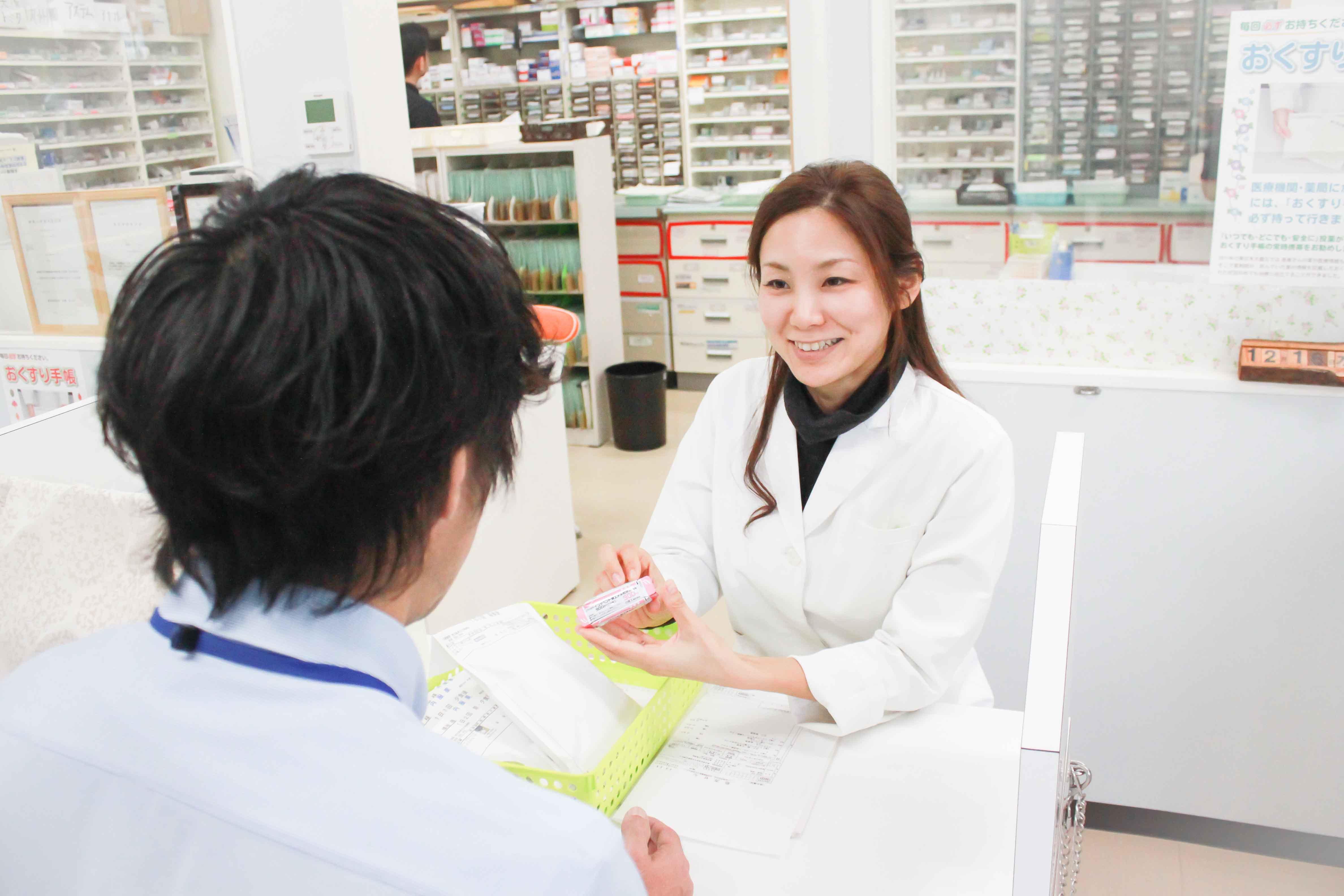 総合病院の近くにあるアットホームな調剤薬局。薬剤師募集!