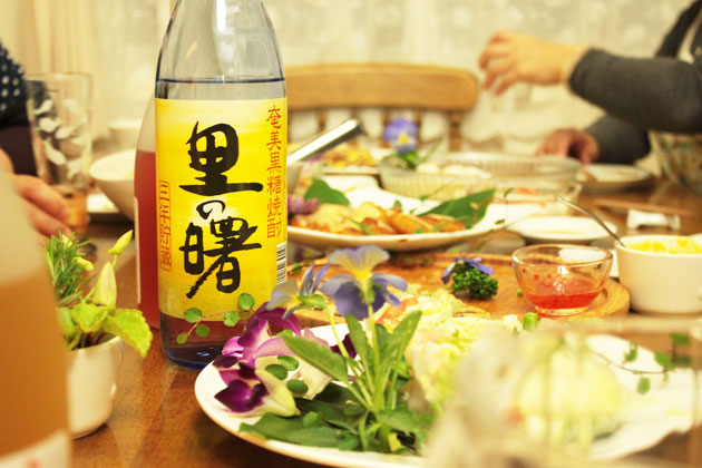 町田酒造株式会社